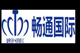Hemsidan Logo